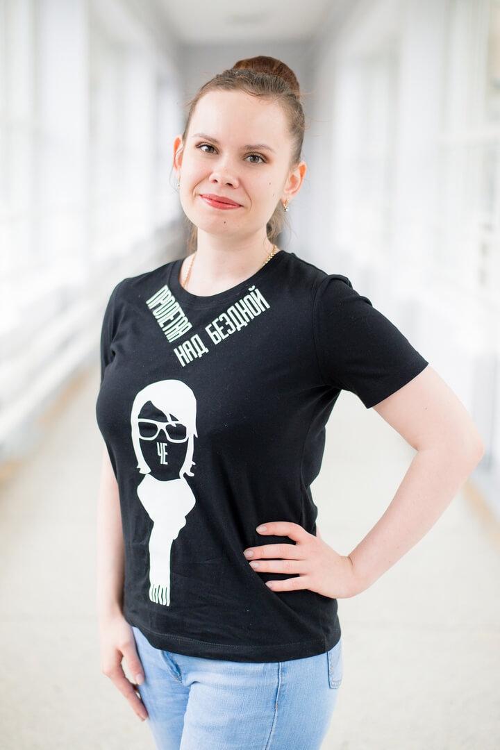 Ольга Маякова