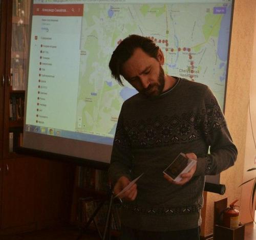 Челябинская областвая юношеская библиотека в рамках проекта «Год уральской литературы»