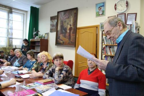 Николай Година проводит семинар в Союзе Писателей Челябинской области 9 декабря 2019 год