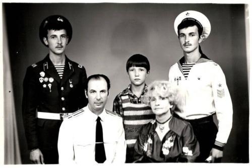 Июль 1981. Семья
