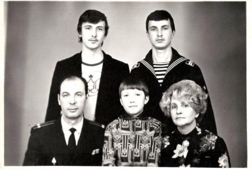 февраль 1980. Челябинск